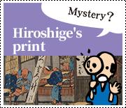 Hiroshige's print