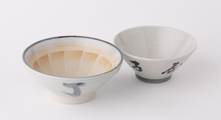 オリジナル 茶碗・とろろ碗(すり鉢)