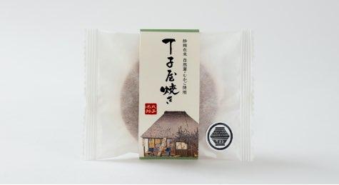 Cyokoya-yaki