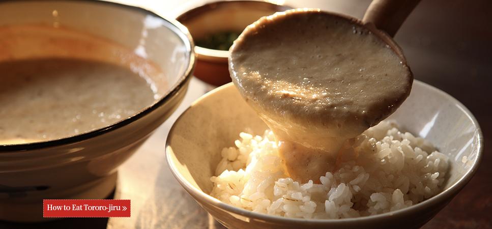 How to Eat Tororo-jiru